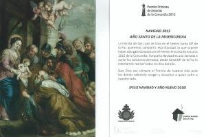 Felicitación navideña del Albergue Santa María de La Paz